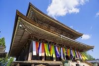 奈良県 金峯山寺 本堂 蔵王堂 国宝 起伊山地の霊場と参詣道