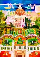 イスラエル ハイファと西ガリラヤのバハイ教聖所群
