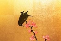 金屏風とメジロと梅