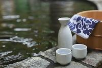 温泉と日本酒