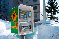 北海道 札幌市 すべり止め用砂箱