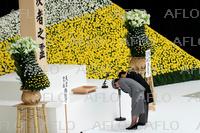 74回目の終戦記念日 武道館で戦没者追悼式