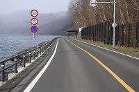 北海道 支笏湖の自動車道