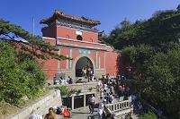 中国 山東省 泰山