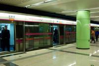 中国 北京・地下鉄