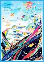 世界遺産アート 富士山の登山道
