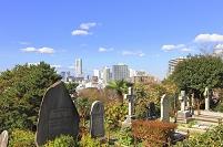 神奈川県 外国人墓地