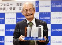 ノーベル化学賞発表 吉野彰氏ら3氏が受賞