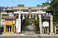 京都府 首途八幡宮 入口の石鳥居と参道