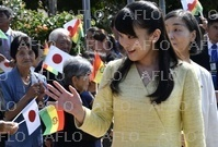眞子さま、ペルーとボリビアを訪問