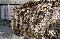 京都府 京都市 御金神社 絵馬