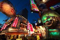 大阪府 夜の新世界