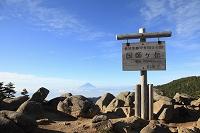 山梨県 国師ヶ岳 山頂から望む朝の富士山と看板