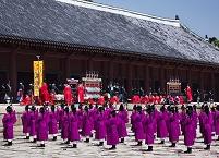 大韓民国 ソウル 宗廟大祭