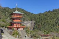 和歌山県 青岸渡寺の三重塔