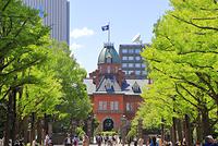 北海道 札幌市 北海道庁旧本庁舎