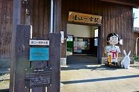 静岡県 天竜浜名湖鉄道 遠江一宮駅