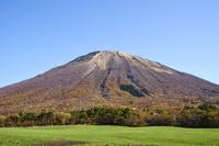 桝水高原より望む大山