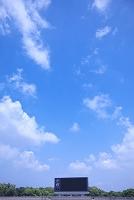 陸上競技場と青空