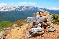 北海道 上川町 北海道 上士幌町 石狩岳頂上