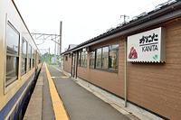青森県 津軽線 蟹田駅