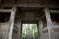 神奈川県 杉本寺