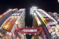東京都 新宿歌舞伎町の夜景
