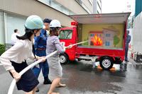 東京都 消防防災訓練の消火体験