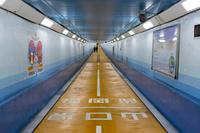福岡県 山口県 関門トンネル人道の県境