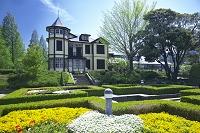 神奈川県 外交官の家