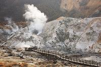 北海道 地獄谷 登別温泉