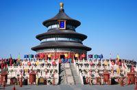 北京  天壇  新春祈福祭天儀式