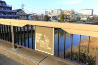 東京都 弁天橋の水産業歴史画プレート