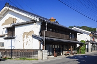 長野県 望月宿・山城屋 中山道