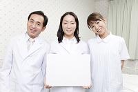 メッセージボードを持つ医師と看護師