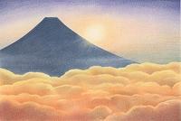 冨士山と御来光