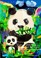 中国 四川省のジャイアントパンダ保護区