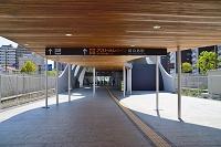 広島市 アストラムライン新白島駅