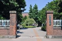 東京都 東京芸術大学の正門