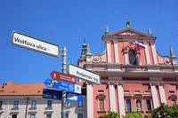 スロベニア リュブリャナ 案内板