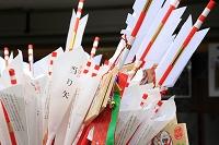 京都府 上賀茂神社 初詣の縁起物 当り矢