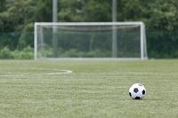 サッカーグランドとサッカーボール