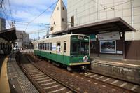 京都 西院駅
