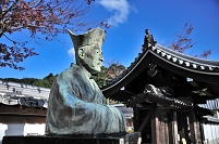 山口県 山口市 常栄寺 雪舟の胸像