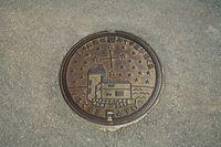 沖縄県 波照間島・マンホール