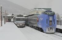 北海道 新得町 新得駅