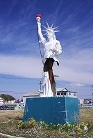 宮城県 自由の女神像