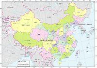 中華人民共和国 行政区分図