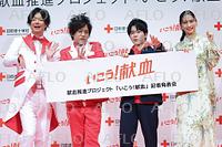 献血推進プロジェクト「いこう!献血」記者発表会