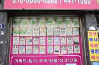 韓国 釜山 不動産物件